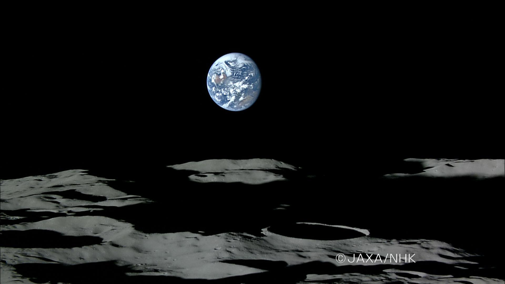 This still image was cut out from a moving image (tele shot) taken by the HDTV onboard the KAGUYA at 12:07 p.m. on November 7, 2007 (Japan Standard Time, JST,) then sent to the JAXA Usuda Deep Space Center.